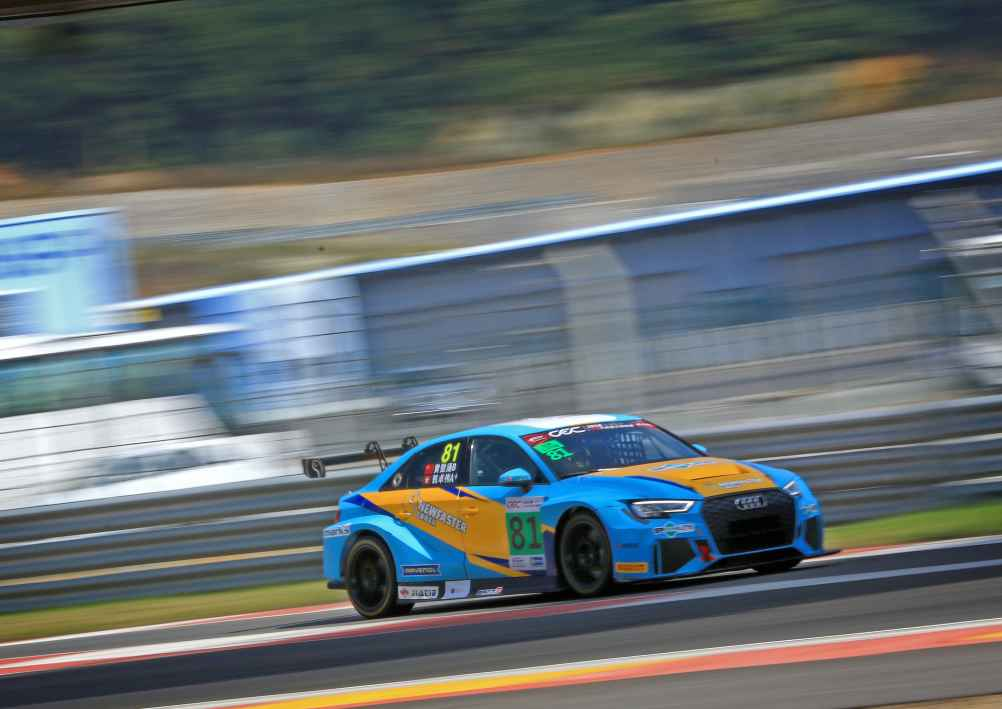 TCR China: Audi mit Klassentitel in China