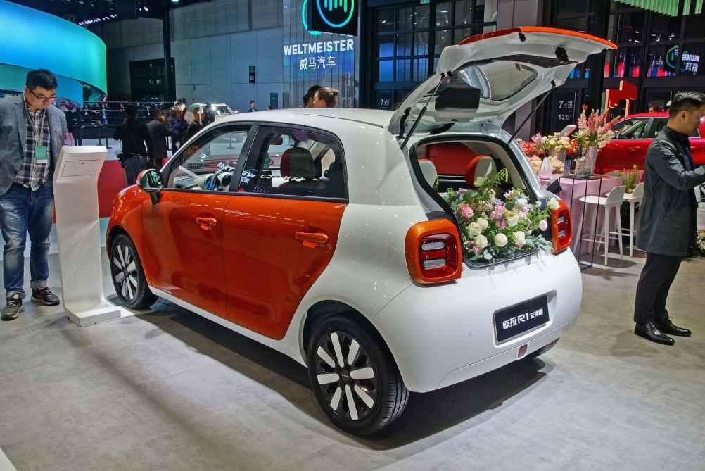Auto China in Shanghai ganz chinesisch: Haval R1