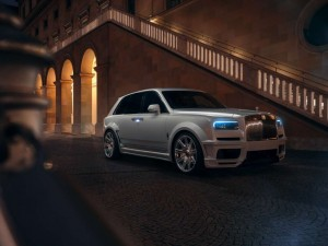 Rolls-Royce Cullinan: Der Luxus SUV in Breitversion und 685 PS